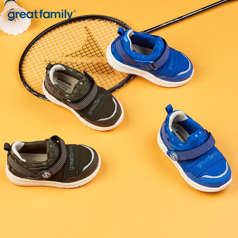 歌瑞贝儿(新)男婴机能鞋GB183-021SH蓝13.5CM双