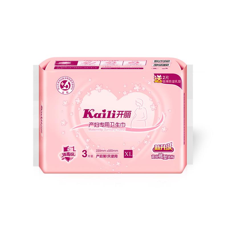 开丽产妇专用卫生巾XL3片