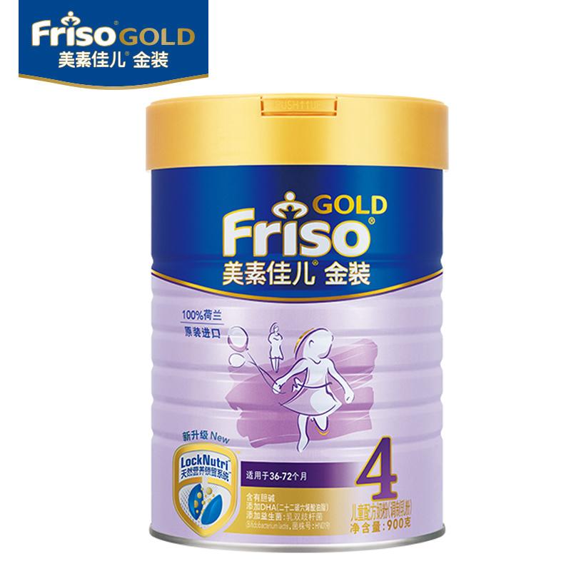 Friso美素佳儿金装儿童配方奶粉4段3至6岁调制乳粉900g荷兰进口