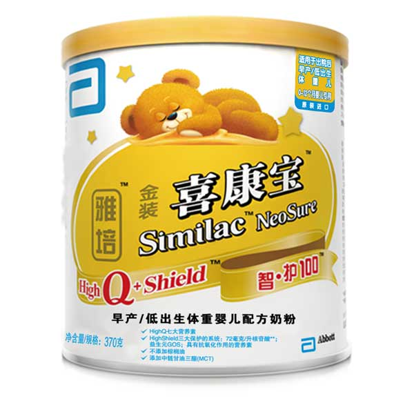 Abbott 雅培 原装进口金装智护100 早产儿喜康宝奶粉370g罐 0-12月