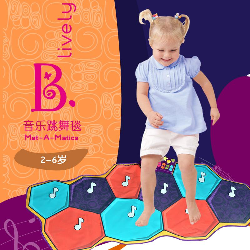 B.Toys比乐宝宝音乐跳舞毯幼儿游戏毯可折叠跳舞垫儿童玩具