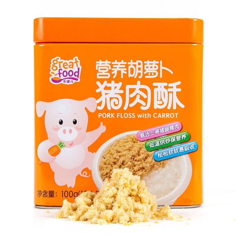 乐健儿GreatFood营养猪肉酥(胡萝卜味)100g