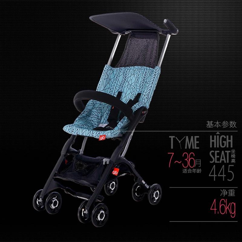 好孩子-D666-A-N209BB便携式婴儿口袋车