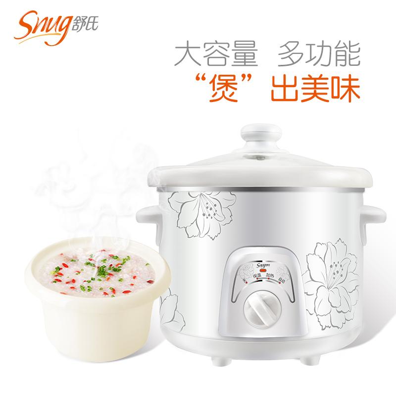 舒氏粥状元智能BB煲(1.5L)