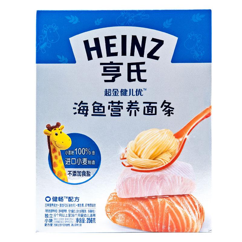 亨氏Heinz超金健儿优海鱼营养面条256g盒