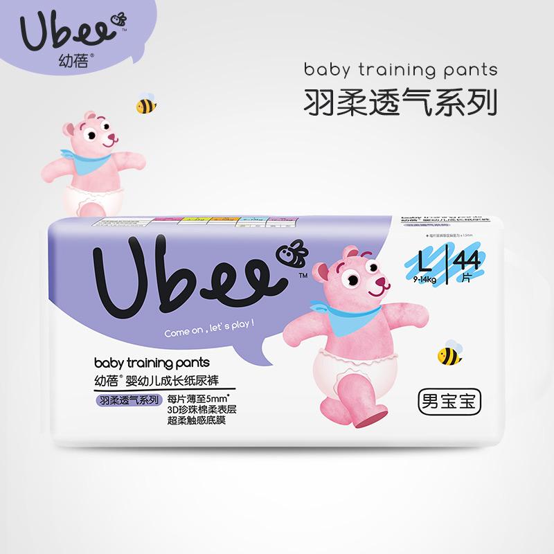 幼蓓(纸防尿)婴幼儿成长纸尿裤系列(男)L(9-14kg)