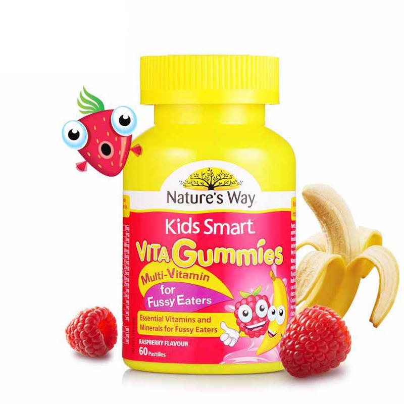 澳洲Natures way佳思敏Kids Smart儿童复合维生素软糖60粒 (2岁以上) 改善宝宝挑食 吃饭香 包邮包税