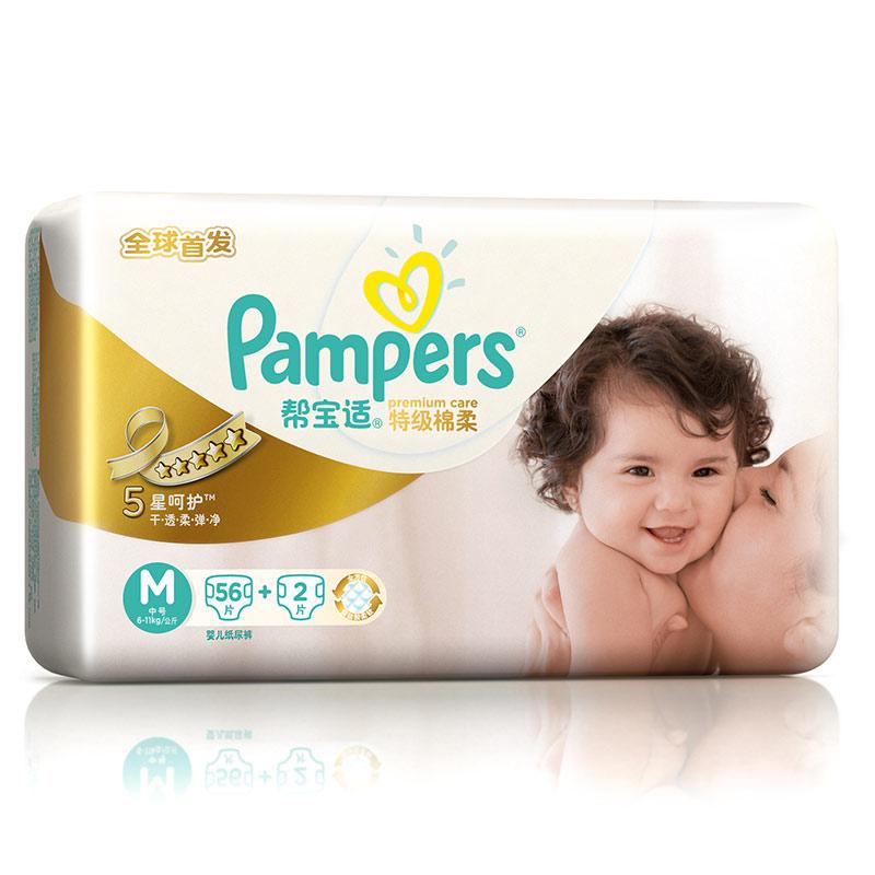 Pampers帮宝适特级棉柔婴儿纸尿裤M码56片