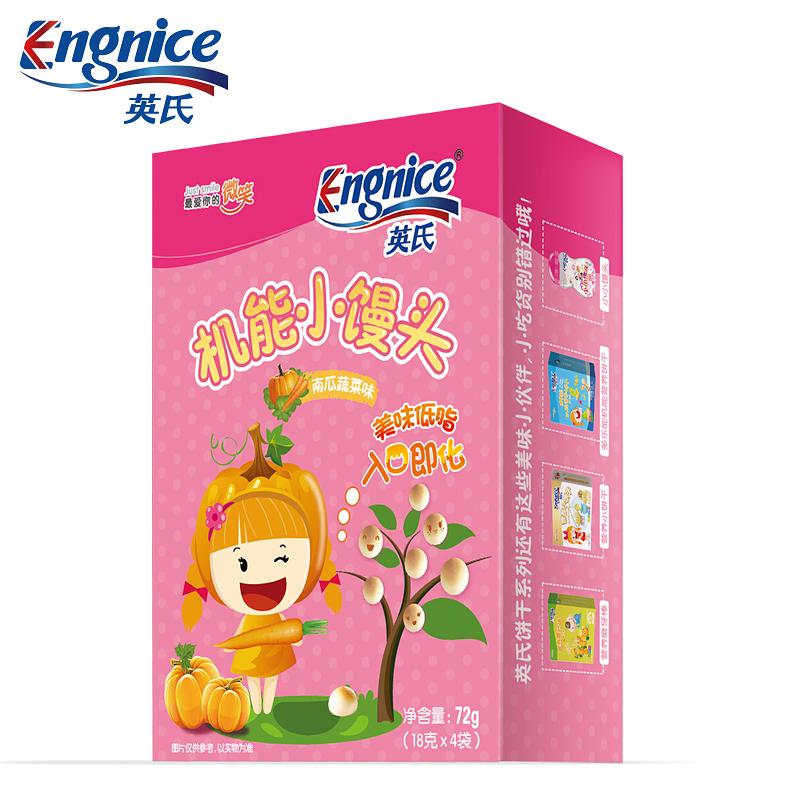 英氏Engnice机能小馒头南瓜蔬菜72g6月以上