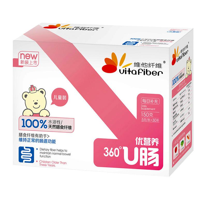 维他纤维儿童装 天然水溶性果蔬膳食纤维粉 5g*30条