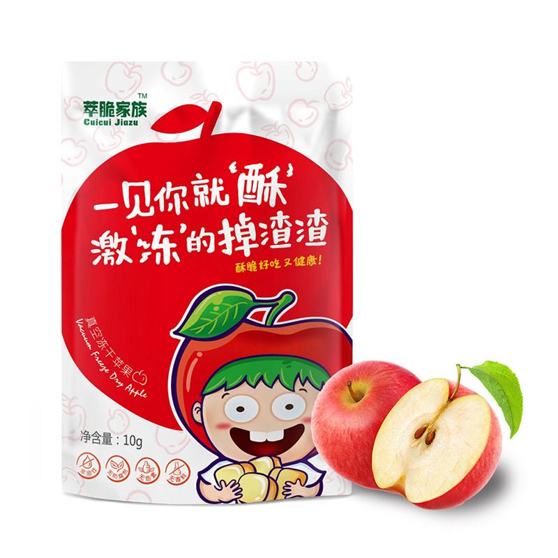 萃脆家族冻干苹果脆10g/袋
