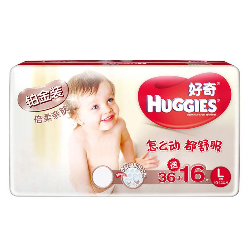 Huggies好奇铂金装倍柔亲肤纸尿裤超值装L号36加16片