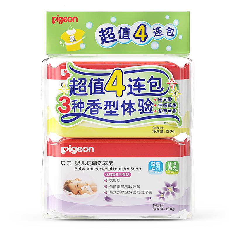 贝亲Pigeon婴儿抗菌洗衣皂120g*4块天然植物性清洗成分专为婴幼儿衣物清洁而设计温和抗菌