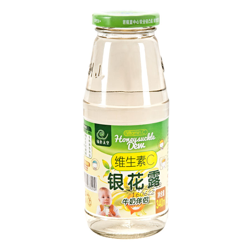 绿色天空维生素C银花露340ml瓶