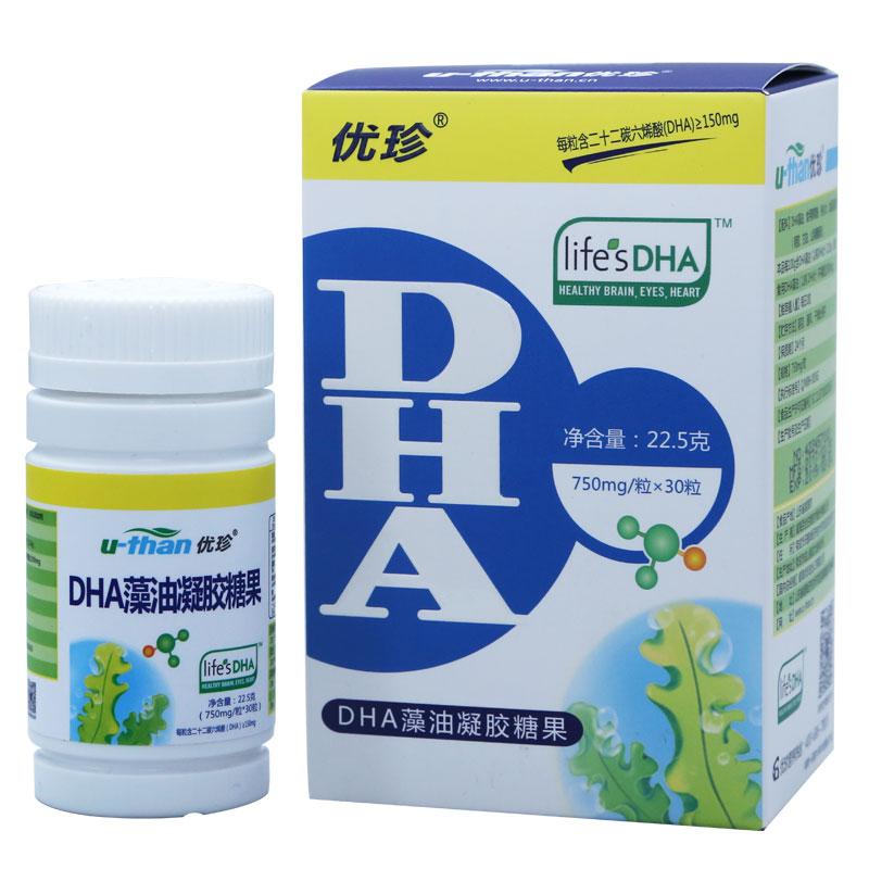 优珍DHA藻油凝胶糖果30粒