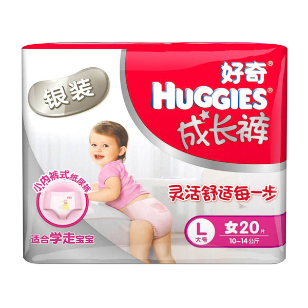 Huggies好奇标准装干爽成长裤/拉拉裤女宝L大号20片10至14kg适用