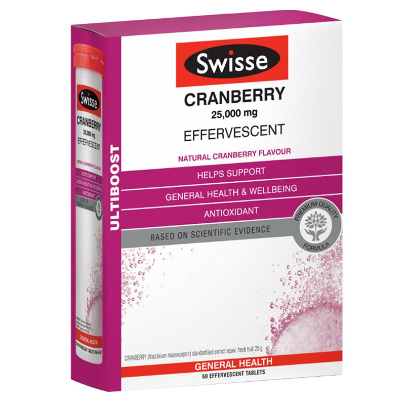 Swisse蔓越莓泡腾片(固体饮料)270g
