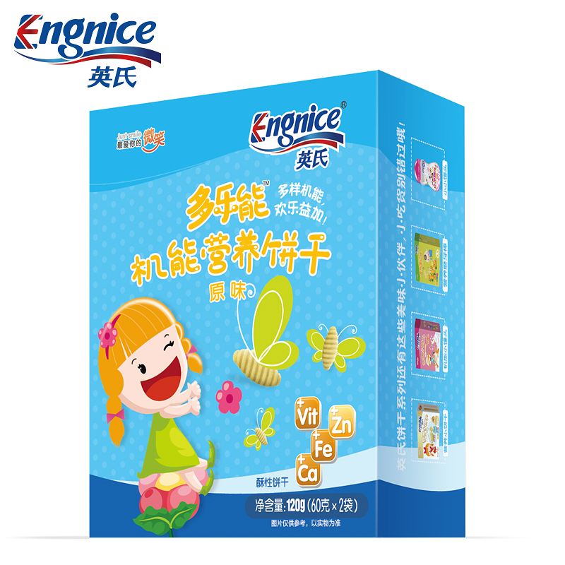 英氏Engnice多乐能机能营养饼干原味120g