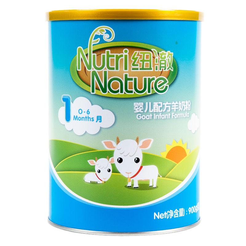 纽澈Nutri Nature婴儿配方羊奶粉1段900g听
