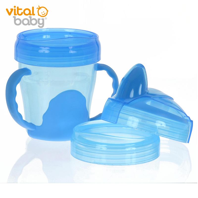 英国韦特儿Vital安全PP材质不含双酚A三阶段多功能训练水杯