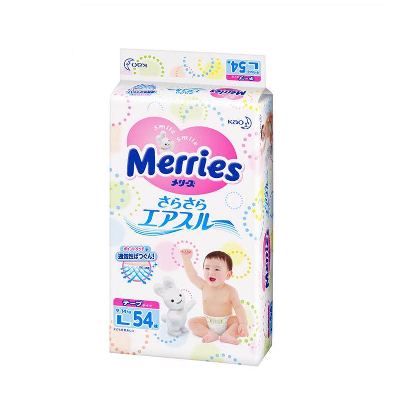 花王海淘日本进口纸尿裤L54片包