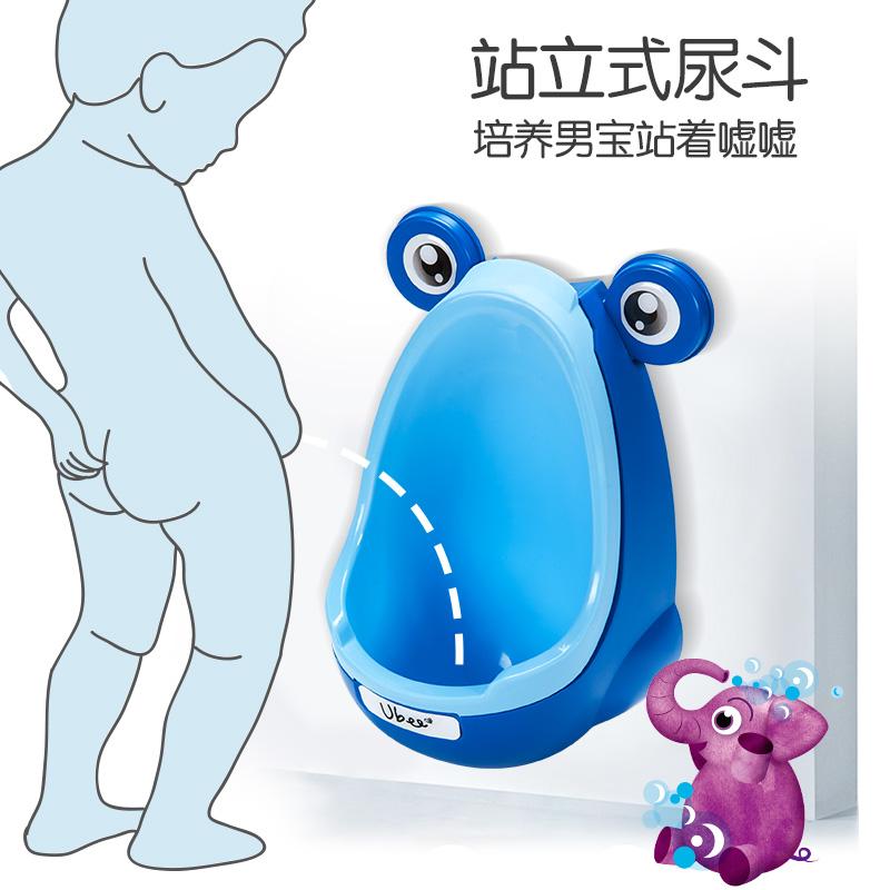 幼蓓Ubee男宝挂式小便器(蓝色)