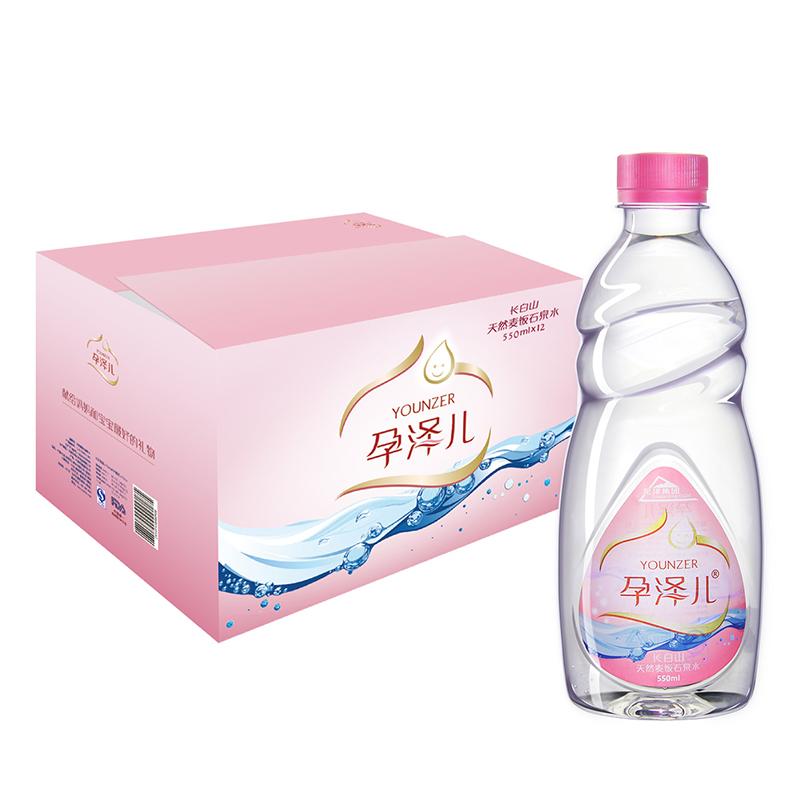 孕泽儿长白山天然麦饭石山泉水婴儿水孕产妇水冲奶粉水550ml*12瓶