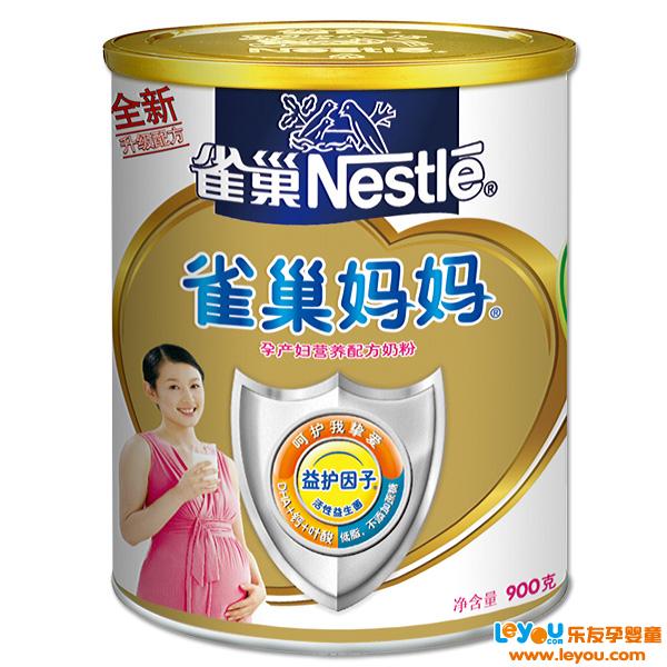 Nestle雀巢雀巢妈妈孕产妇营养配方奶粉900g罐装