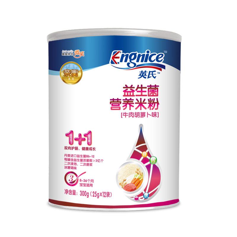 英氏Engnice益生菌营养米粉300g牛肉胡萝卜味3段6至36月