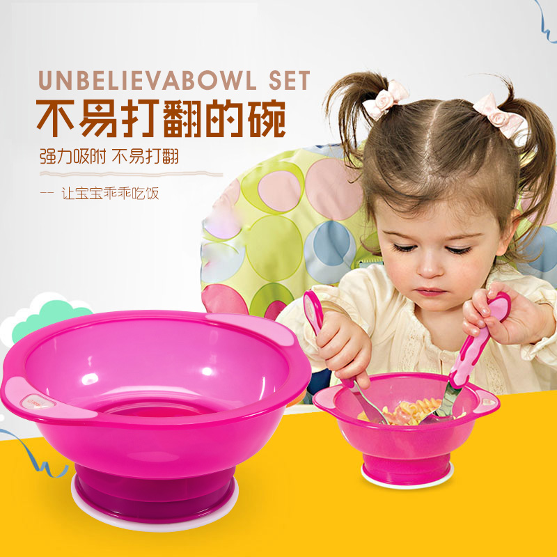 英国韦特儿Vital强力吸盘防滑碗粉色