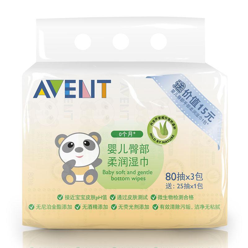 飞利浦新安怡PHILIPSAVENT婴儿臀部柔润湿巾80*3片包