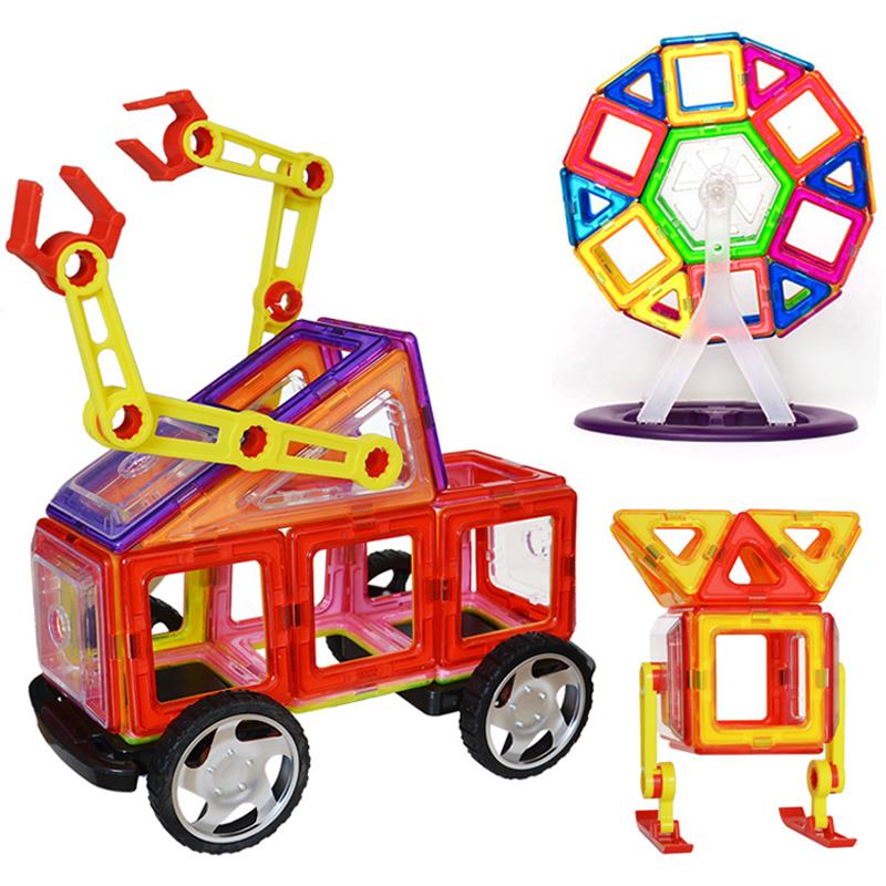 优彼磁力片积木百变提拉优比儿童磁力片78片
