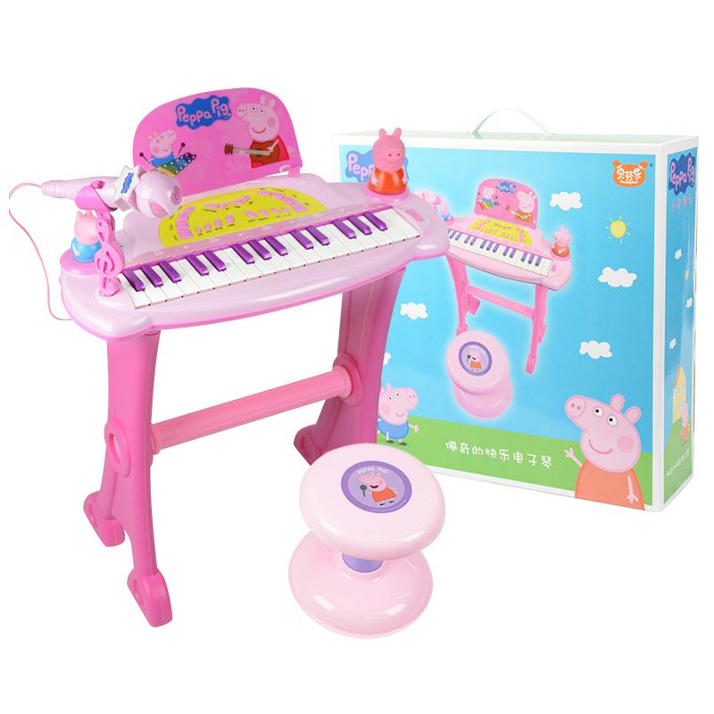 贝芬乐小猪佩奇音乐玩具电子琴