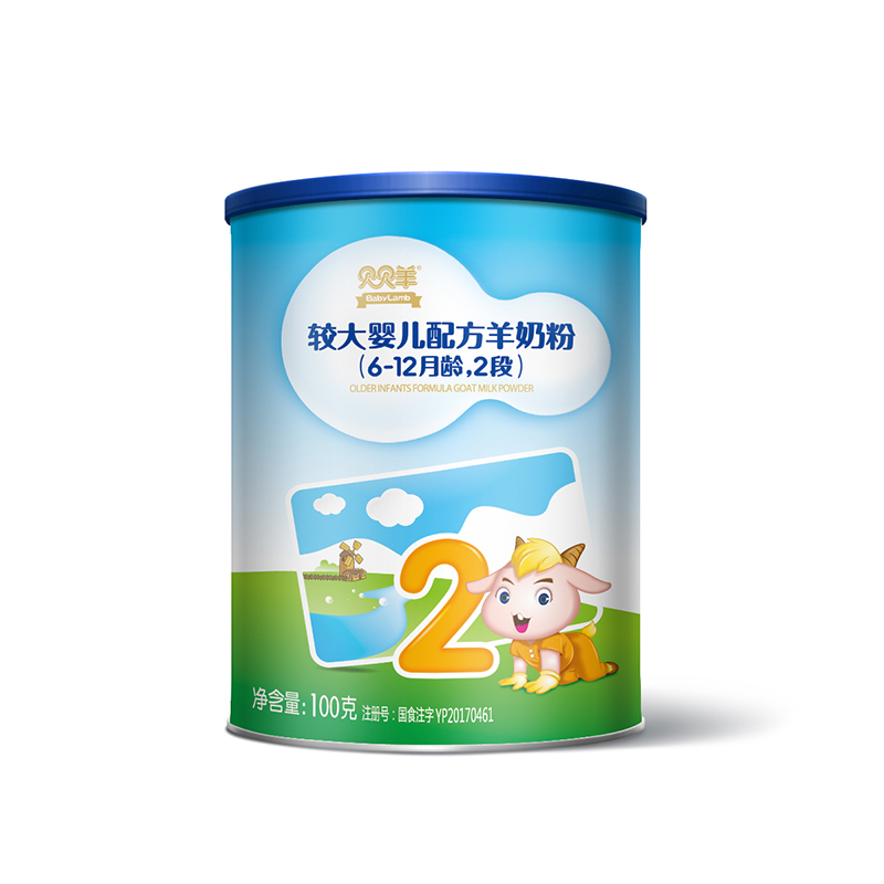 贝贝羊较大婴儿配方羊奶粉2段100g桶