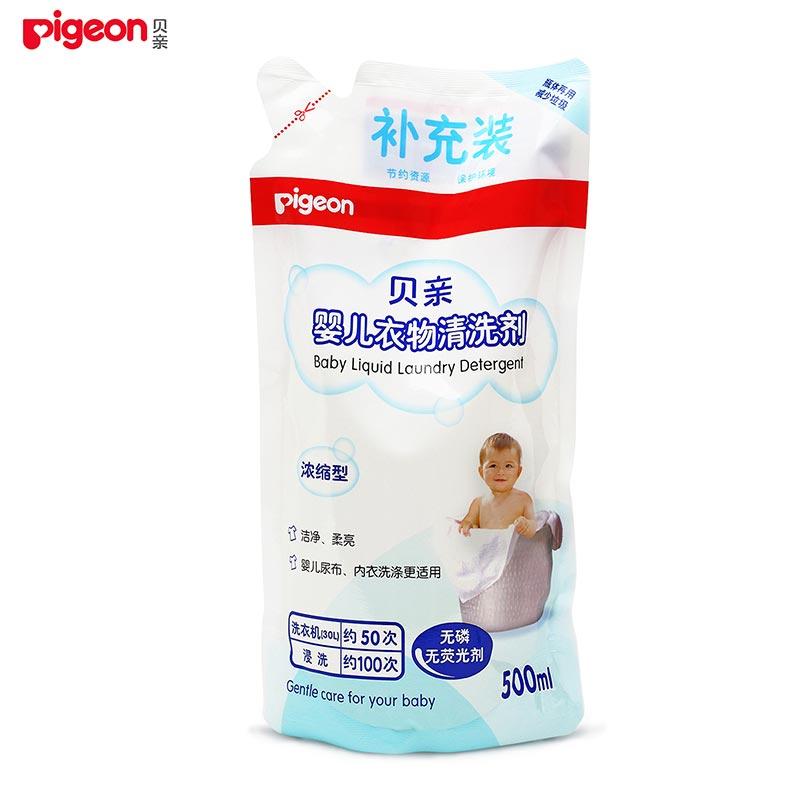 pigeon贝亲婴儿衣物清洗剂补充装500ml浓缩型MA21婴儿洗衣液