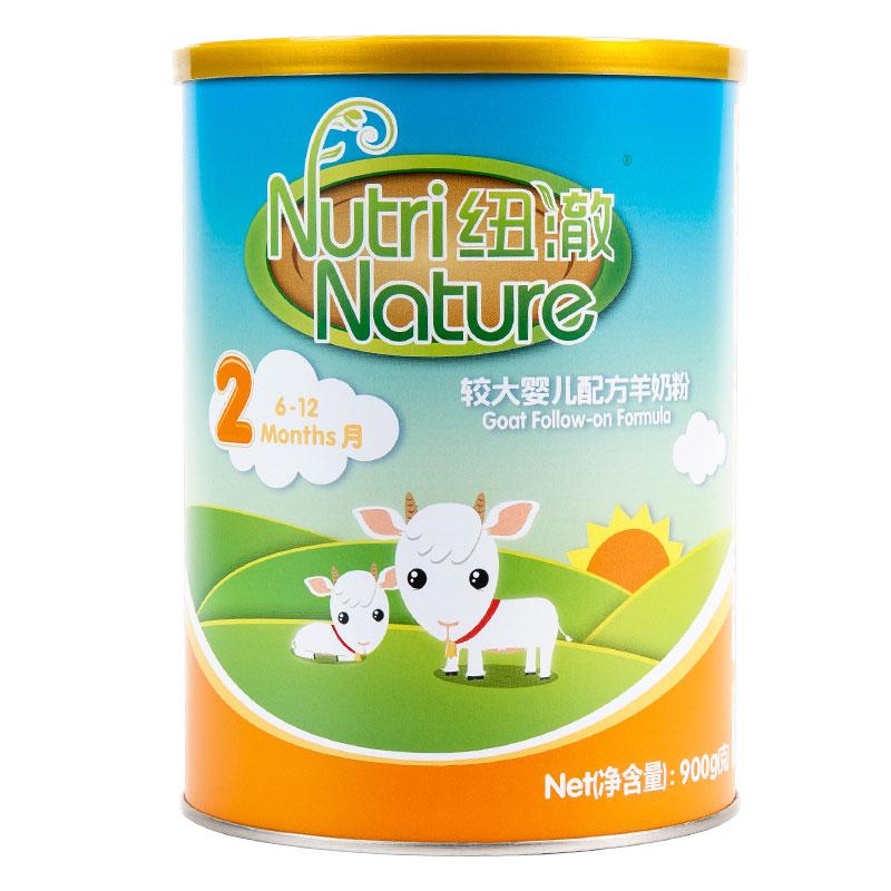 纽澈Nutri Nature较大婴儿配方羊奶粉2段900g听