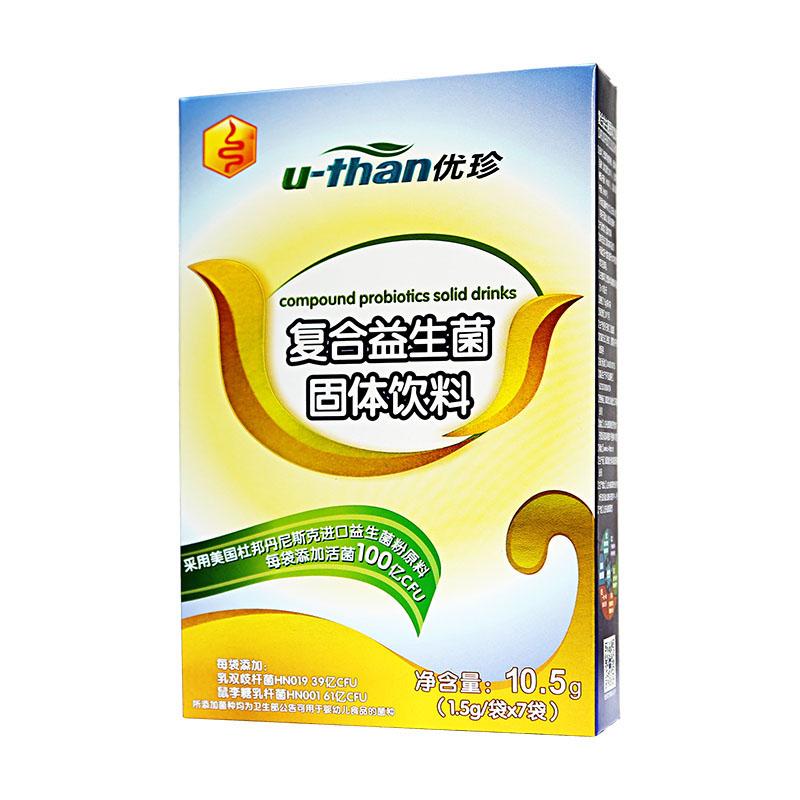 优珍--复合益生菌固体饮料7袋/盒