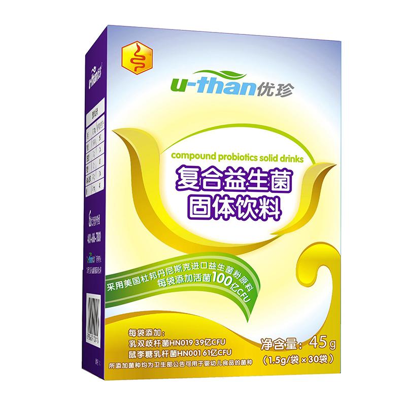 优珍--复合益生菌固体饮料30袋/盒
