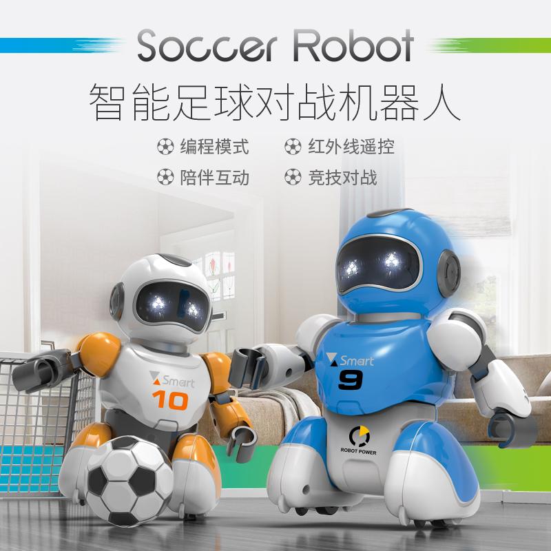 盈佳足球机器人(两只装+球门+2个足球)