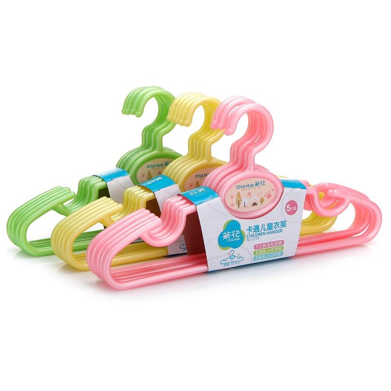 茶花卡通儿童衣架5支装干湿两用塑料防滑晾晒婴童专用