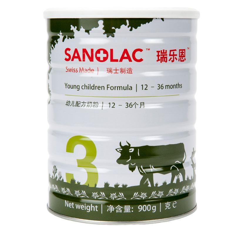 瑞乐恩Sanolac3段幼儿配方奶粉12至36个月900g原装进口