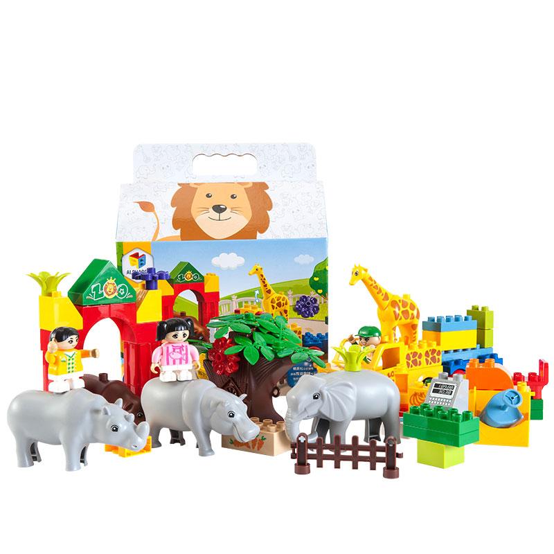 字母丛林之家大块拼插积木玩具