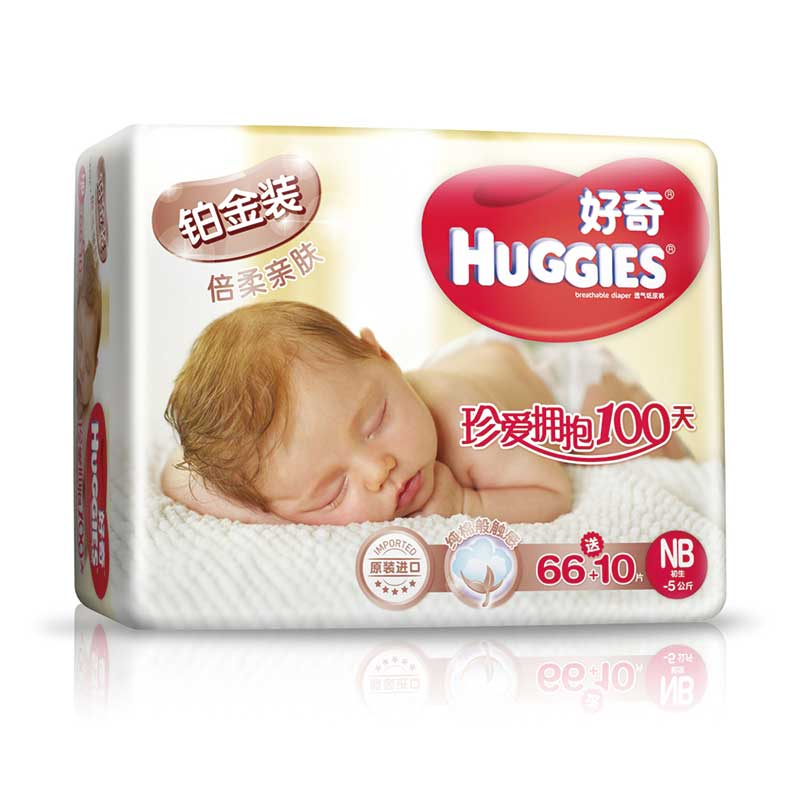 Huggies好奇铂金倍柔亲肤装纸尿裤NB码66片+10片
