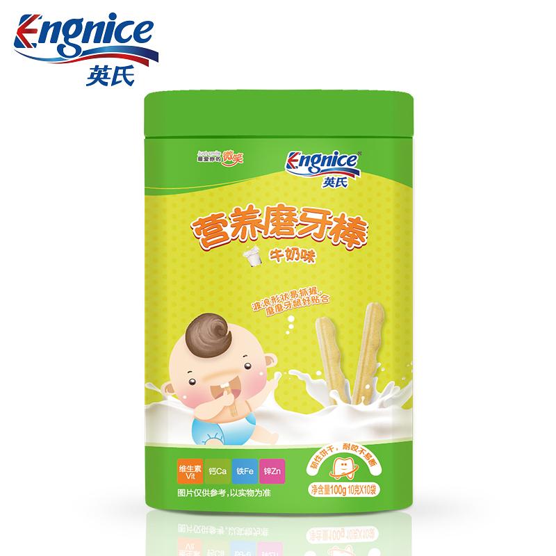 英氏Engnice营养磨牙棒100g牛奶味