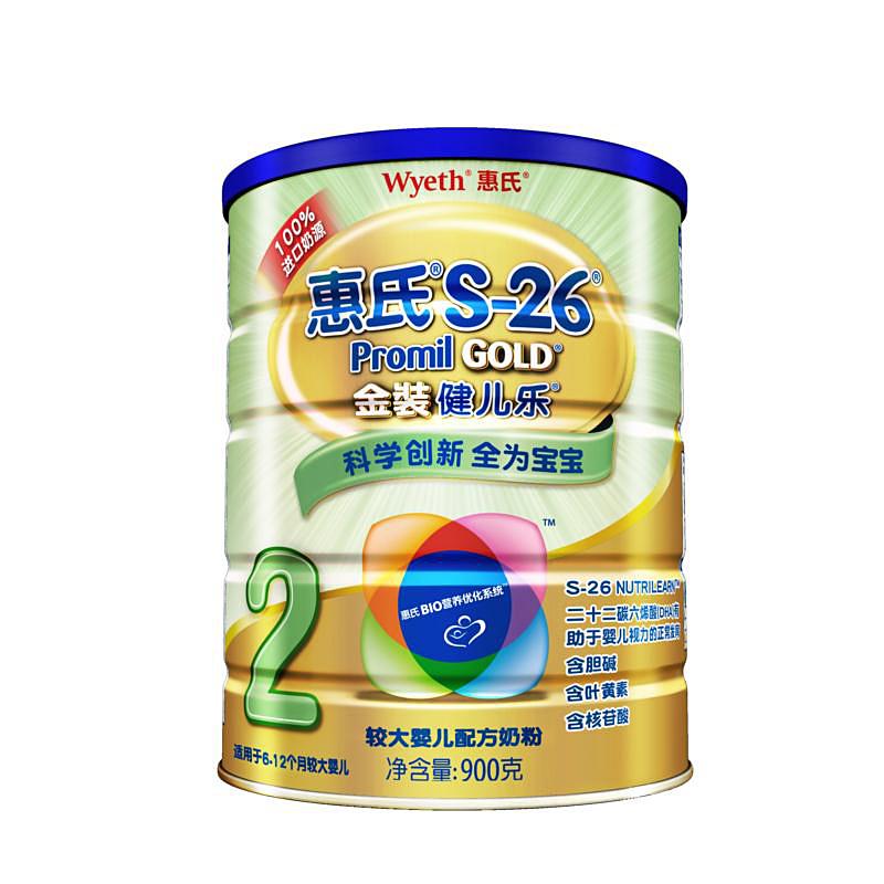 Wyeth惠氏S26智学因子2段金装健儿乐较大婴儿和幼儿配方奶粉900g
