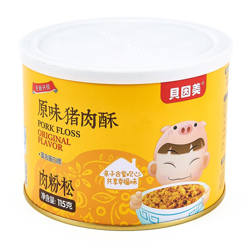 贝因美原味猪肉酥115g