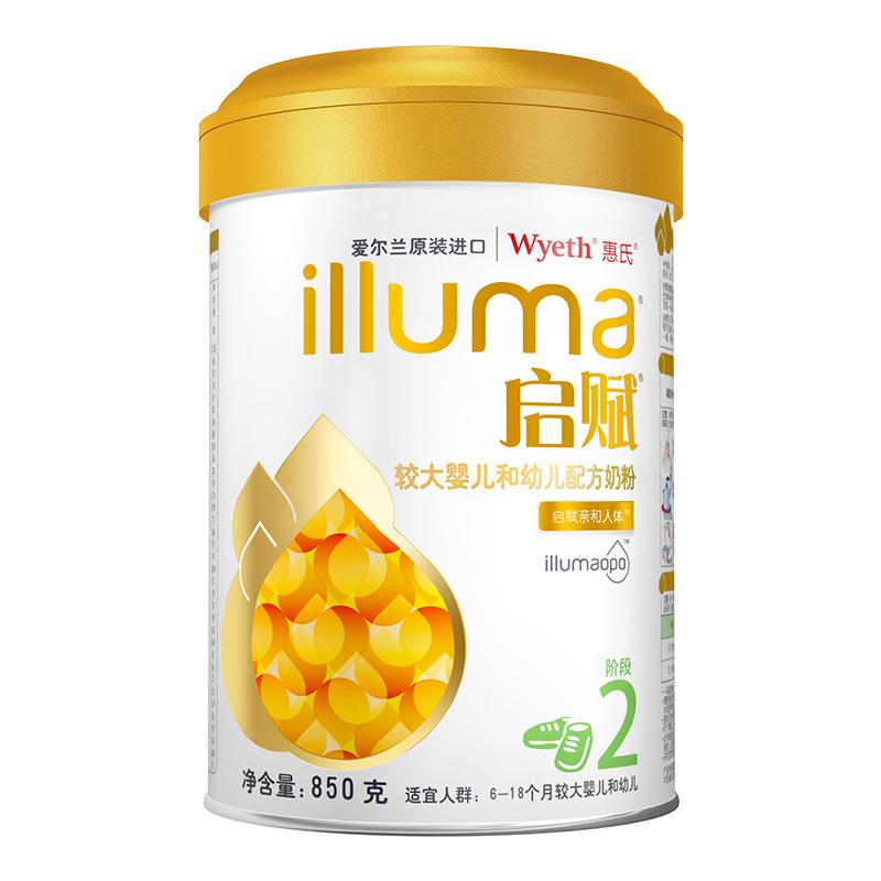 启赋(illuma)1%限定版较大婴儿和幼儿奶粉850g听