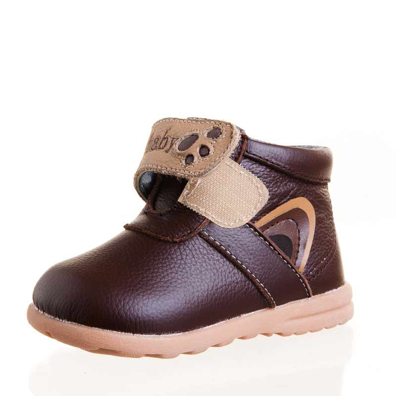 歌瑞贝儿(新)--休闲牛皮鞋(男婴儿鞋)GB143-021SH咖色13.5CM