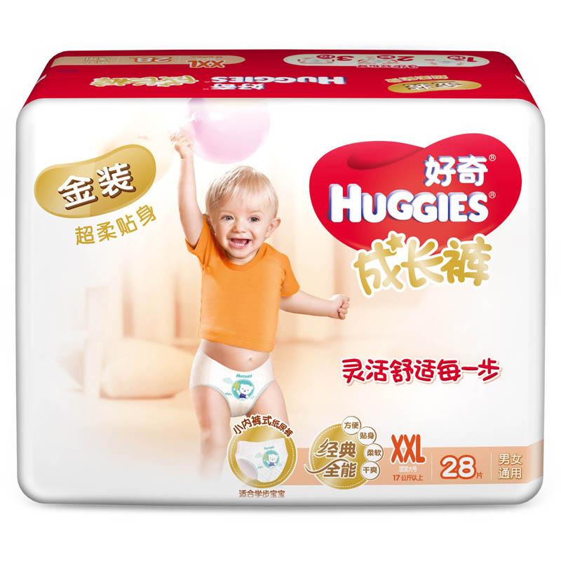 好奇HuGGIES金装超柔贴身成长裤男女通用(17Kg以上)XXL28片