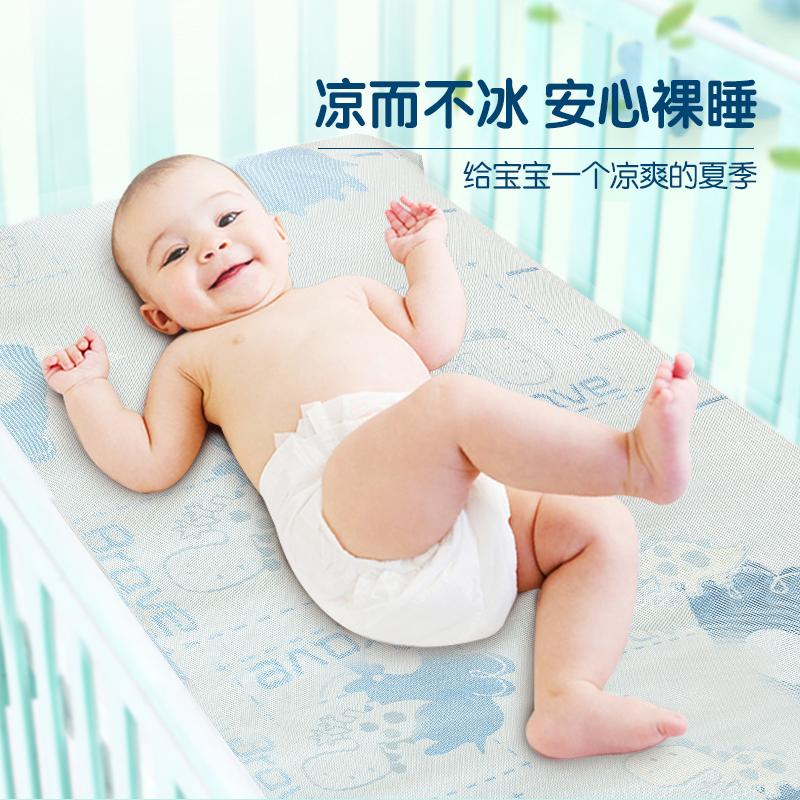歌瑞家greatfamily冰丝凉席(含艾草包)蓝色68*130cm